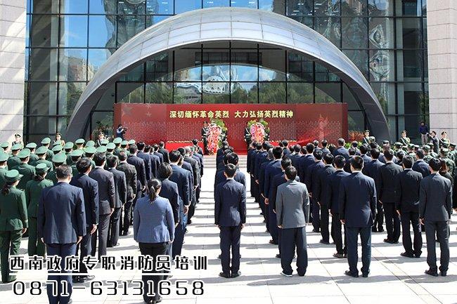 应急管理部首次举行革命烈士公祭仪式