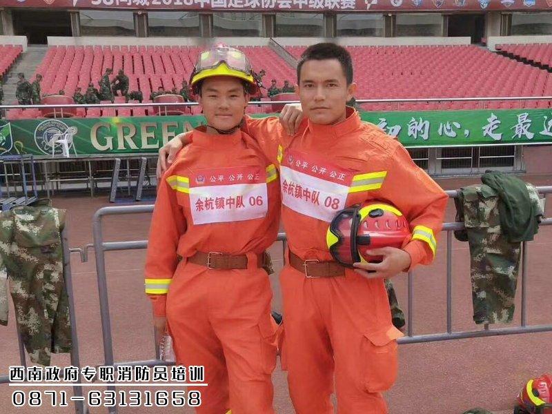 杭州市消防支队