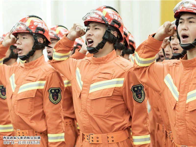 习近平向国家综合性消防救援队伍