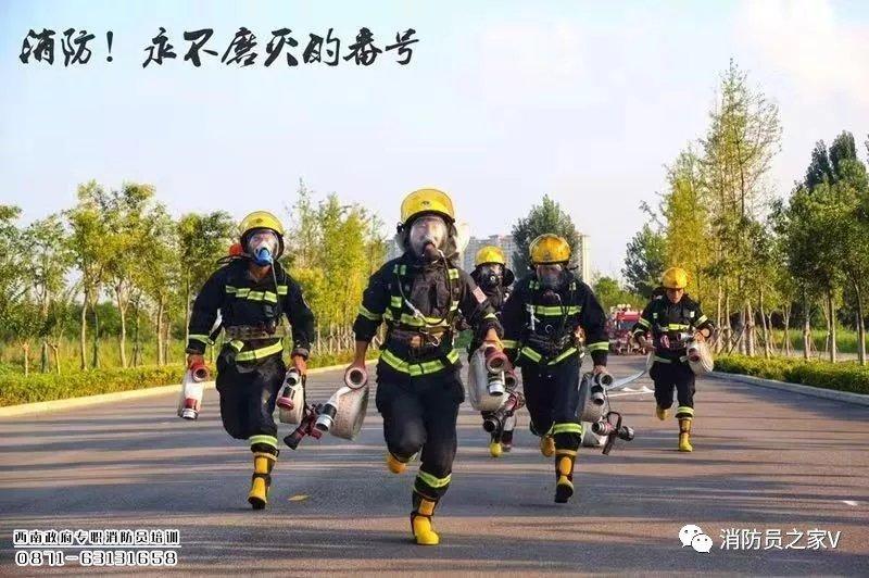 <b>消防版《沙漠骆驼》五分钟唱出消防员的责任</b>
