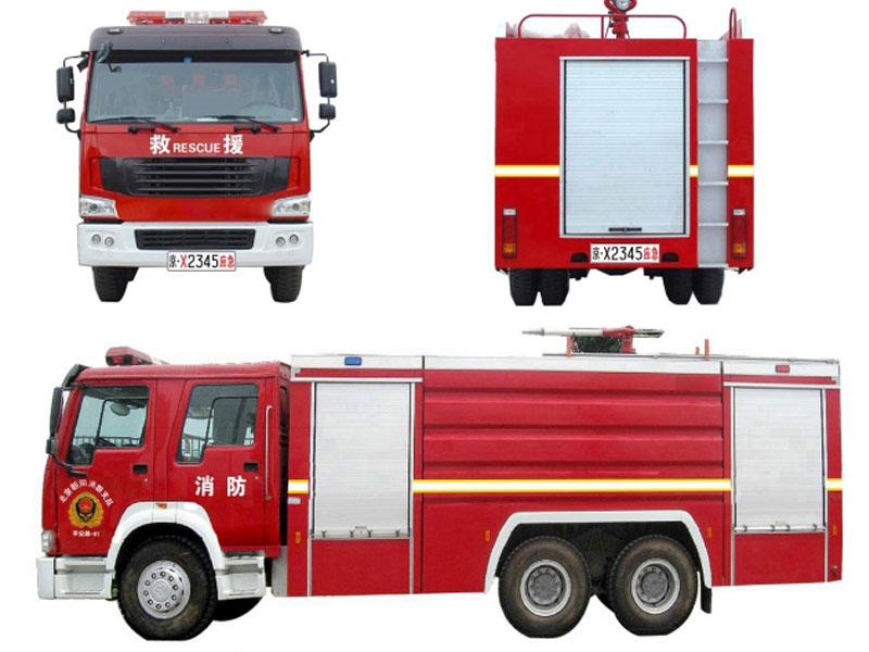<b>终于来了!消防救援车辆应急救援专用号牌</b>
