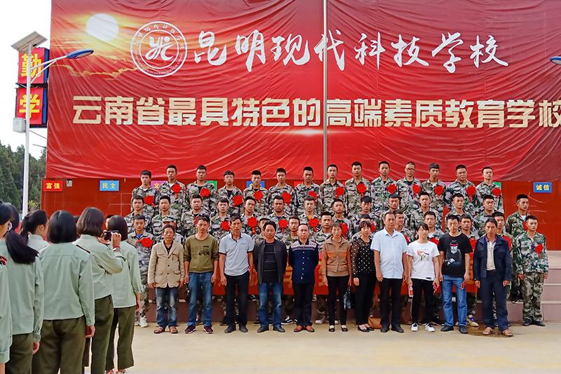 不一样的工作丨42名消防学子到杭州消防就业